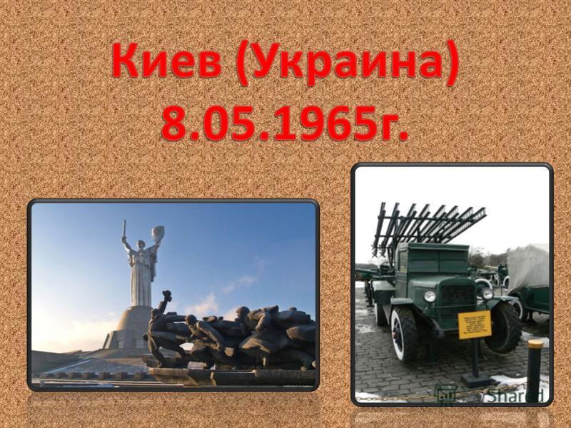 С 1941 по 1944 годы Одесса была оккупирована румынскими войсками. В начале 1944 года Одесса была занята немецкими войсками. А 10 апреля 1944 года город был освобождён советскими войсками. С 1941 по 1944 годы Одесса была оккупирована румынскими войска