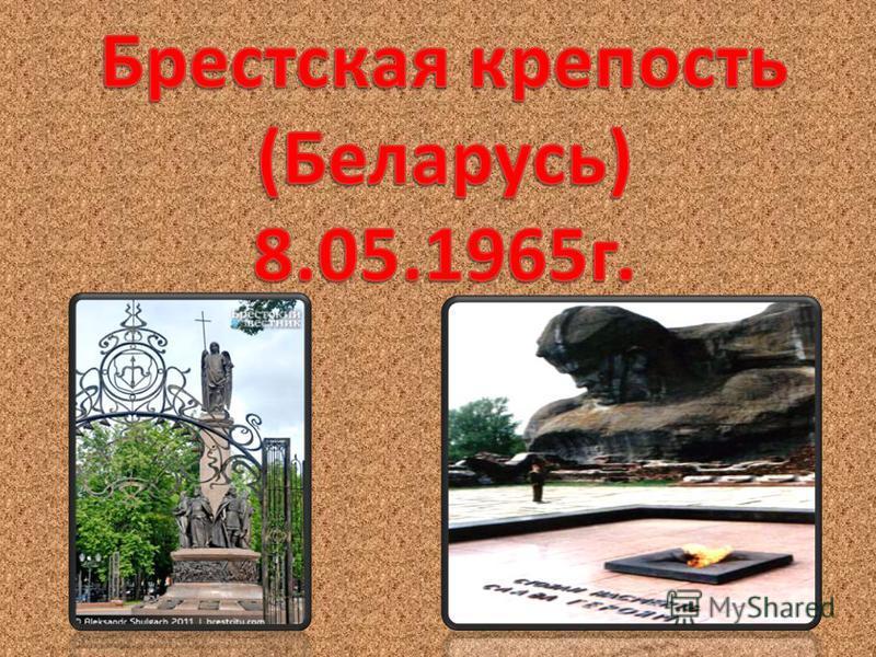 С 1941 года осуществлялись ежедневные бомбардировки Керчи. Были разрушены порт и железнодорожный вокзал. Керчь пала, но в ней продолжали действовать партизанские отряды в Аджимушкайских каменоломнях. 30 декабря 1941 года Керчь была освобождена.