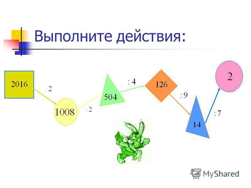 32 : 4 144 72 24 3 75 15 1 Найдите х: х 8 х 140+ х 2 : х 3 : х 8 : х 25. х 5 : : 15 х