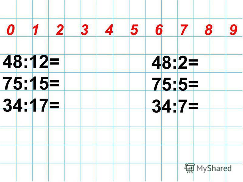 0 1 2 3 4 5 6 7 8 9 48:12= 75:15= 34:17= 48:2= 75:5= 34:7=