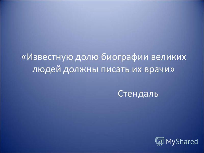 «Едоки картофеля» «Башмаки» «Звездная ночь»