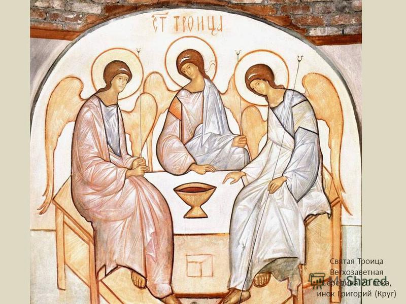 Господи, Иисусе Христе, Сыне Божий, молитв ради Пречистыя Твоея Матере и всех святых, помилуй нас. Аминь. Молитва Господу Иисусу