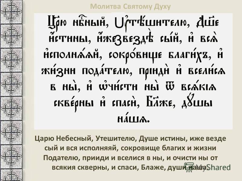 Святая Троица Ветхозаветная Середина 20 века, инок Григорий (Круг)