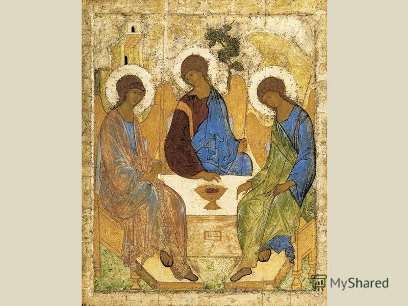 Пресвятая Троице, помилуй нас; Господи, очисти грехи наша; Владыко, прости беззакония наша; Святый, посети и исцели немощи наша, имени Твоего ради. Молитва Пресвятой Троице
