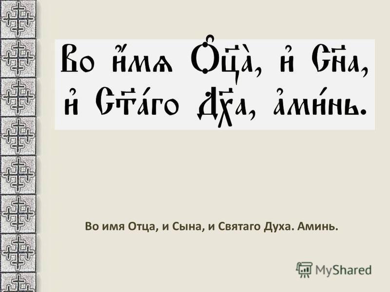 Троица Андрей Рублев Около 1411 г.