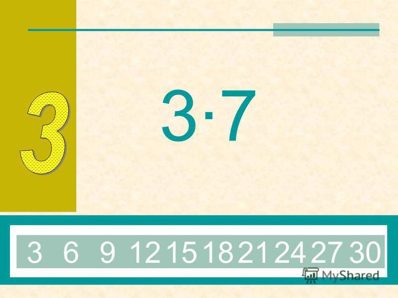 3·23·2 69312151821242730