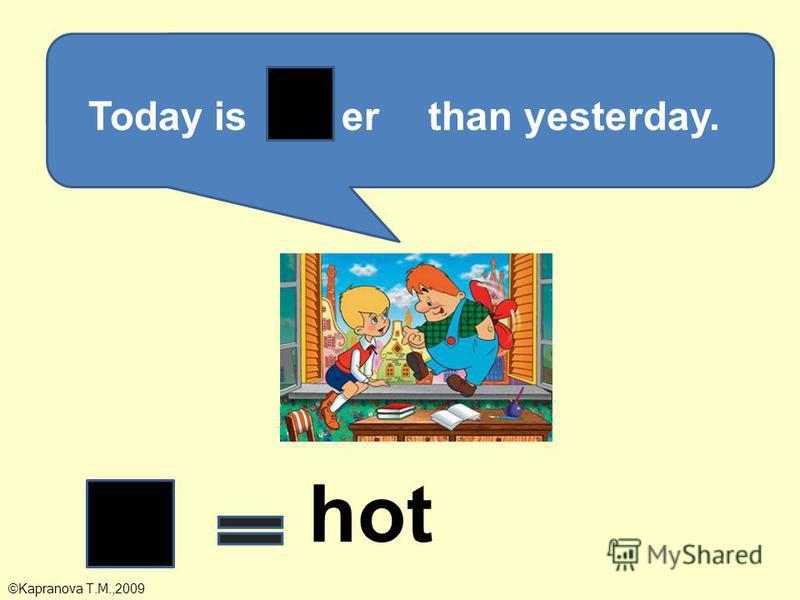 Today iserthan yesterday. hot ©Kapranova T.M.,2009