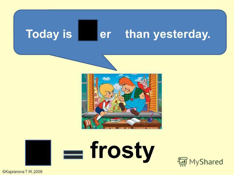 Today iserthan yesterday. frosty ©Kapranova T.M.,2009