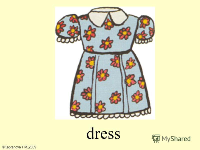 dress ©Kapranova T.M.,2009