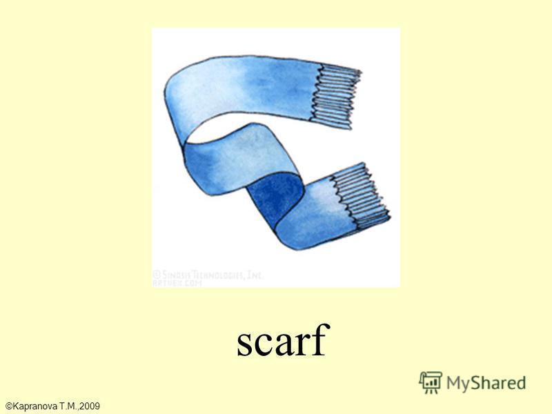 scarf ©Kapranova T.M.,2009