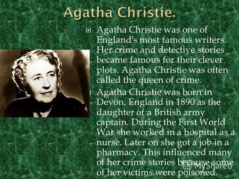 agatha christie the queen of Agatha christie lady often referred to as the queen of crime or queen of mystery, agatha christie is the world's best-selling mystery writer.