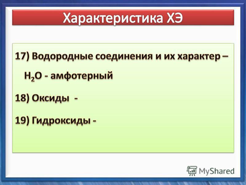 12.08.2015 Яковлева О.А.