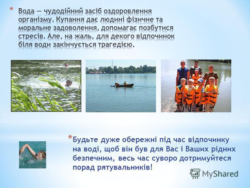 Автор – Бодун В.О.