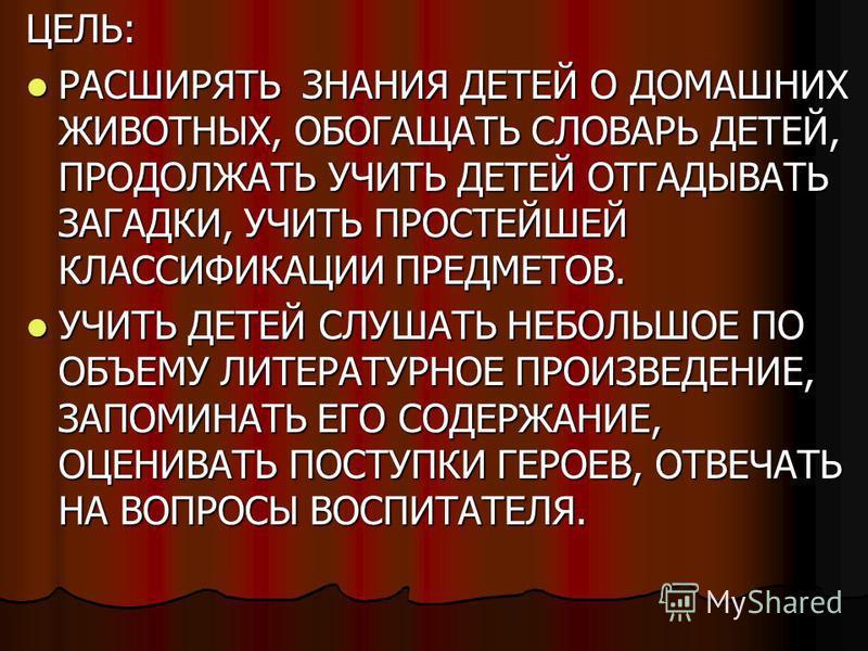 Томкины сны - MyAudioLib ru