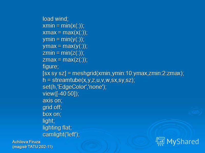 load wind; xmin = min(x(:)); xmax = max(x(:)); ymin = min(y(:)); ymax = max(y(:)); zmin = min(z(:)); zmax = max(z(:)); figure; [sx sy sz] = meshgrid(xmin,ymin:10:ymax,zmin:2:zmax); h = streamtube(x,y,z,u,v,w,sx,sy,sz); set(h,'EdgeColor','none'); view