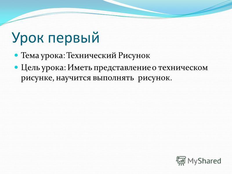 5 класс МОУ СОШ 81 Учитель- Марченко Александр Михайлович
