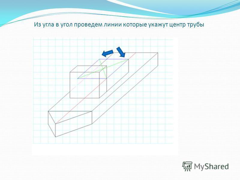 Рисуем верхнюю часть моторного отсека