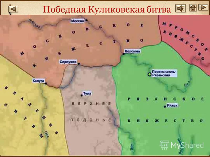 Великие победы А ещё дал двух монахов богатырей – Александра Пересвета и Андрея Ослябю. Оба они хорошо знали военное дело.