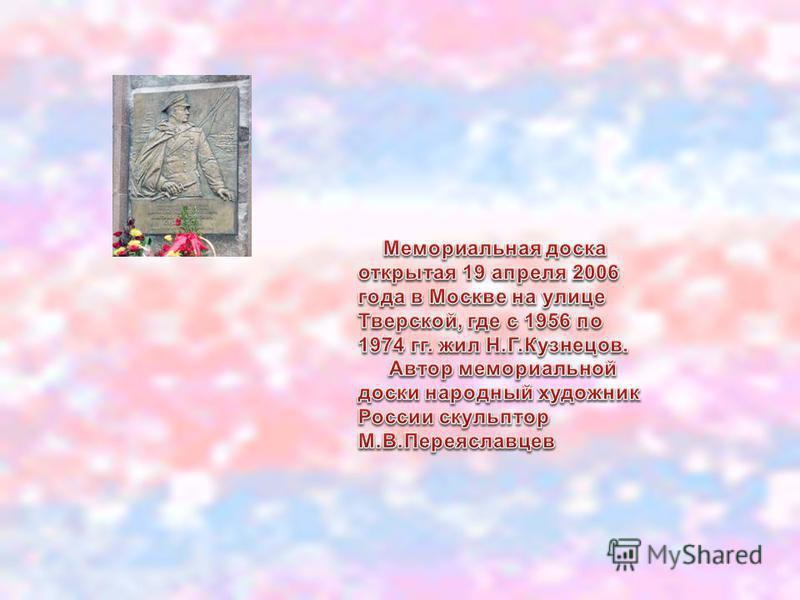 Учредить знаки отличия Министерства обороны Российской Федерации: медаль
