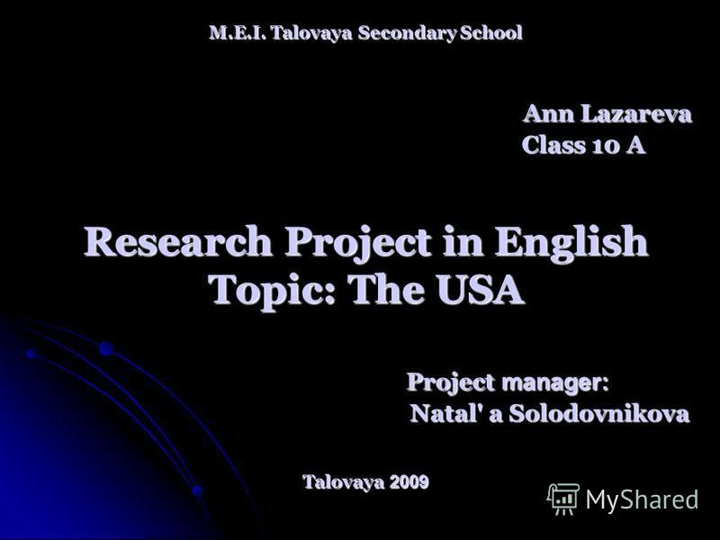 M.E.I. Talovaya Secondary School Ann Lazareva Class 10 A Research Project in English Topic: The USA Project manager: Natal' a Solodovnikova Talovaya 2009