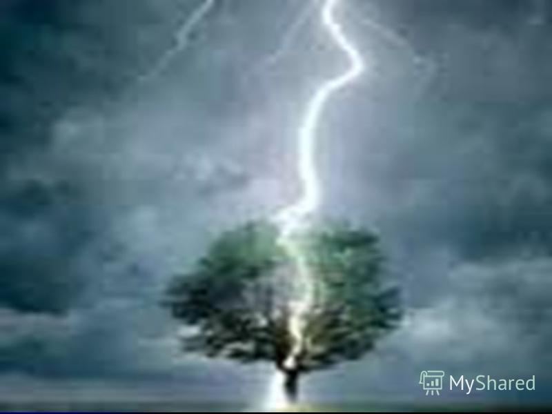 7. Причины появления молнии такого типа Как правило, шаровая молния возникает во время грозы. Об этом говорят более 90% известных случаев. Однако не исключена вероятность появления шаровой молнии в ясную погоду, и отдельные сообщения говорят об этом.