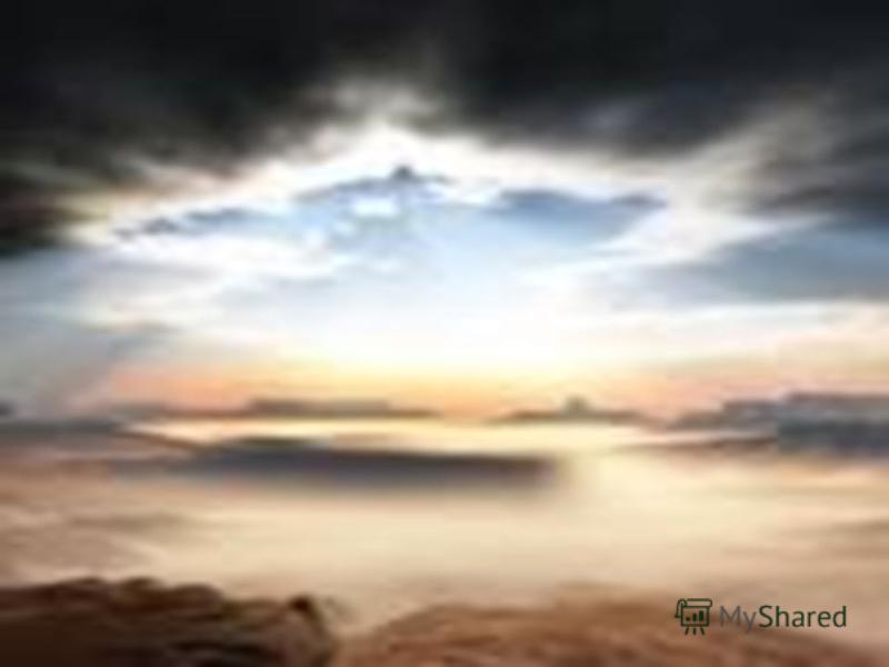 Таким образом, кластерная гипотеза Стаханова утверждает, что шаровая молния – это самостоятельно существующее тело, т.е. тело, к которому не подводится энергия от внешних источников. Это тело состоит из тяжелых положительных и отрицательных ионов, ре
