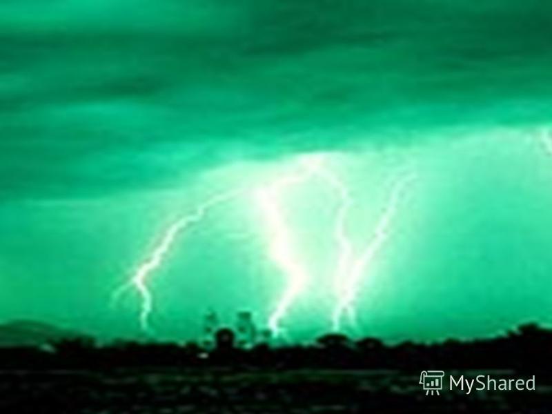 2. Случаи наблюдения шаровой молнии Познакомимся с некоторыми случаями из истории наблюдений данного явления. Один из случаев возникновения шаровой молнии был описан М.В. Ломоносовым, который подробно исследовал на месте последствия происшедшего. Упо