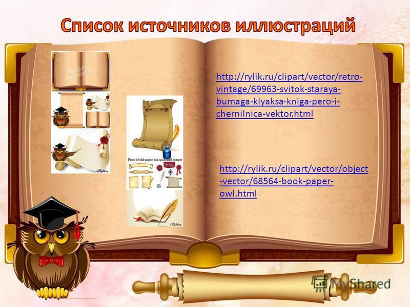 Источник: http://vseanekdotu.ru/stixi-dlya- detej-o-matematike/ далее