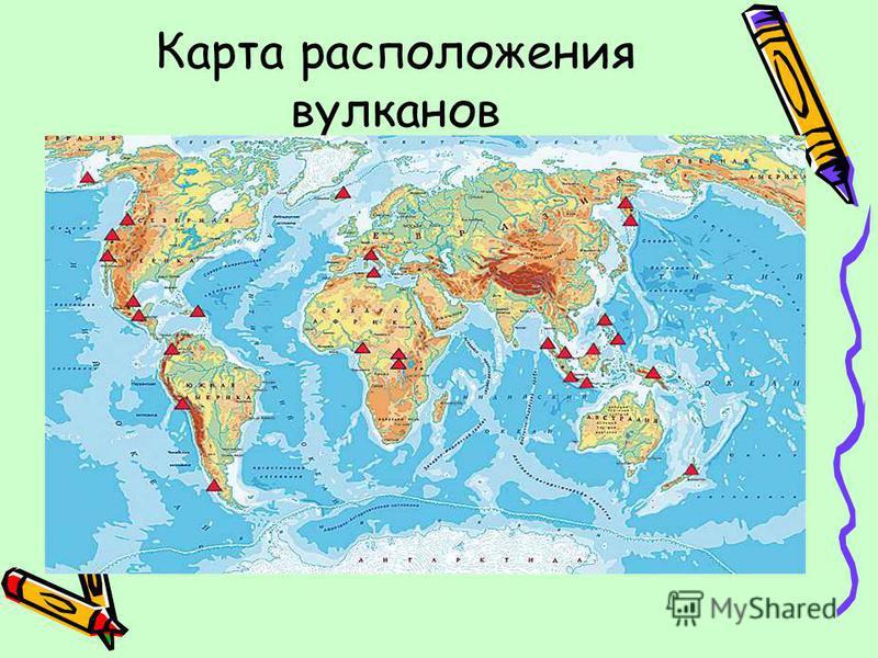 Карта расположения вулканов