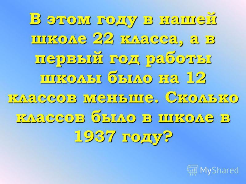 10 20 17 31 3=+ + + - 75
