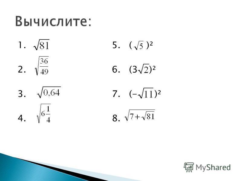 1. 5. ( )² 2. 6. (3 )² 3. 7. (- )² 4. 8.