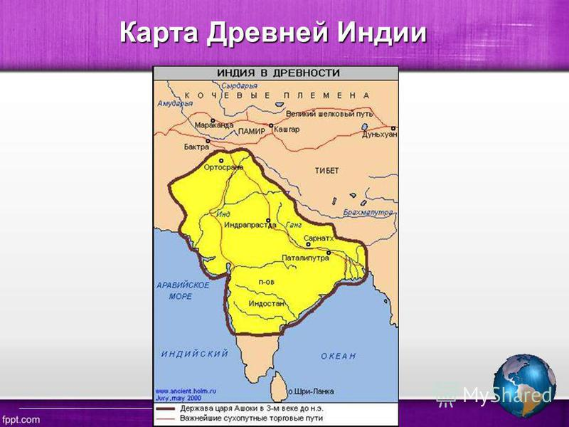 Карта Древней Индии