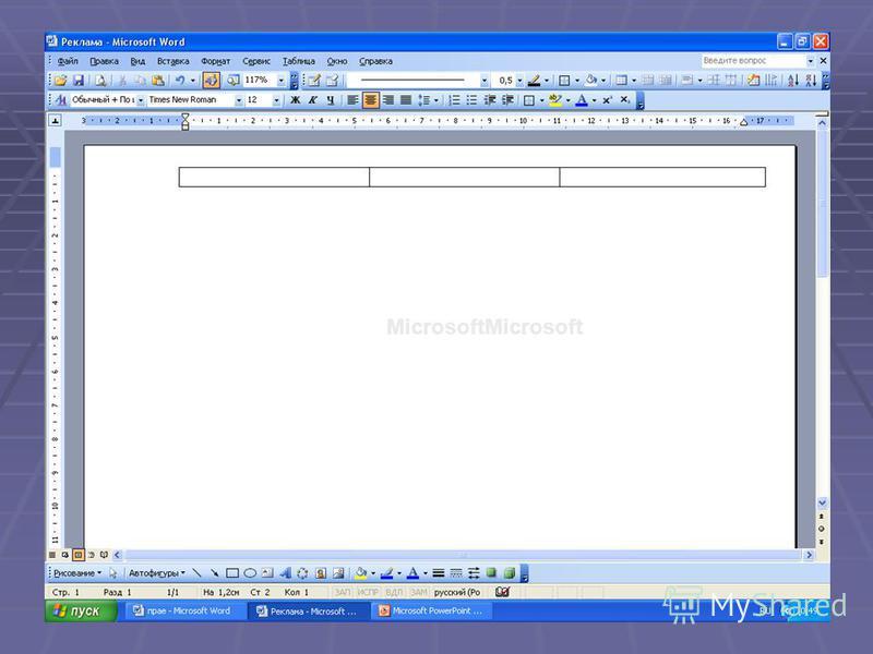 MicrosoftMicrosoft