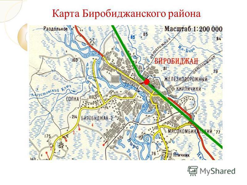 Карта Биробиджанского района