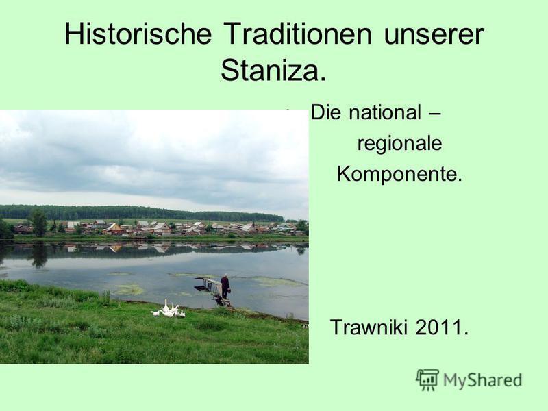 Historische Traditionen unserer Staniza. Die national – regionale Komponente. Trawniki 2011.