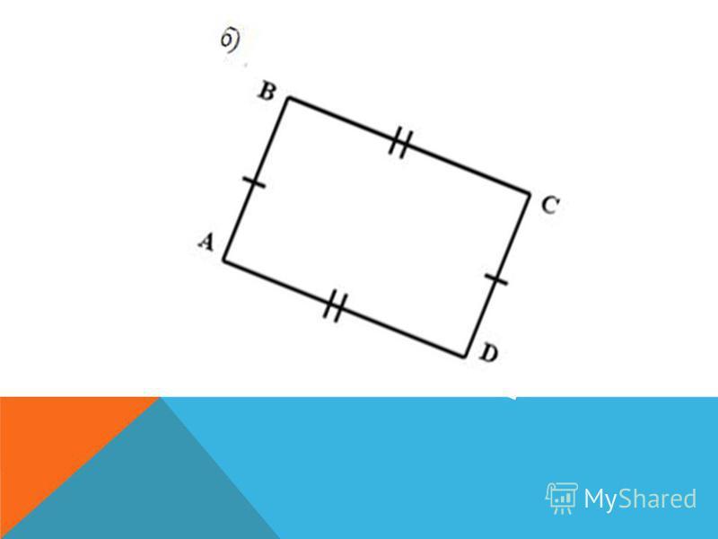 сторона вершина диаметр периметруголдиагональ