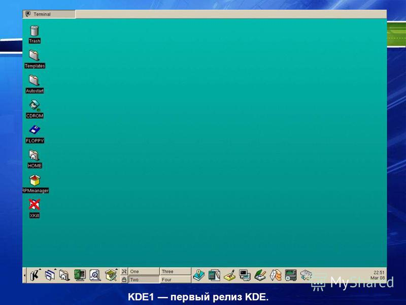 KDE1 первый релиз KDE.