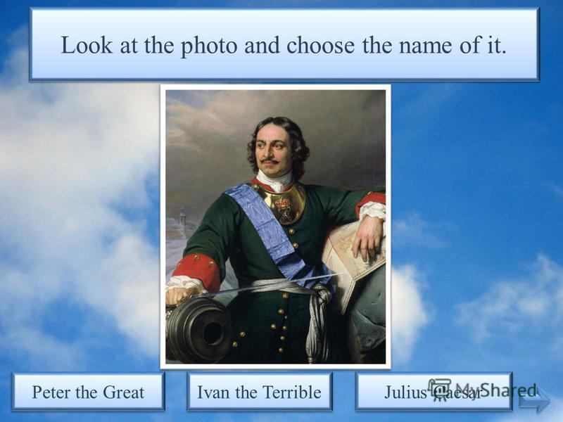 Look at the photo and choose the name. Shakespeare Columbus Julius Caesar