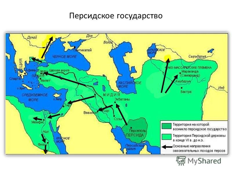 Персидское государство