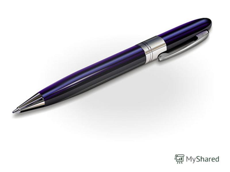Что за палочка в руке Быстро чертит на листке? Все, что нужно, написал. Положи ее в пенал.