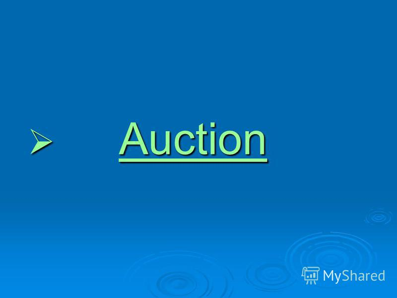 Auction AuctionAuction