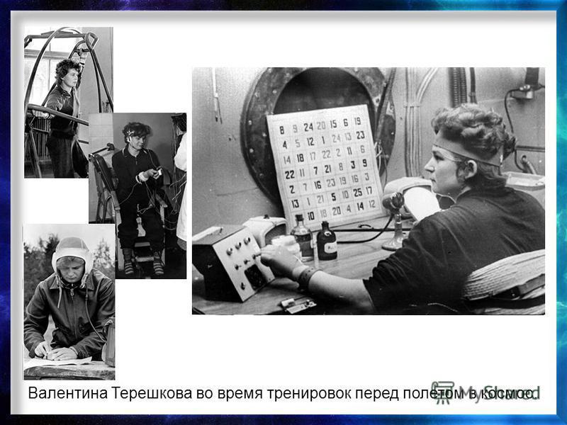 Валентина Терешкова во время тренировок перед полетом в космос