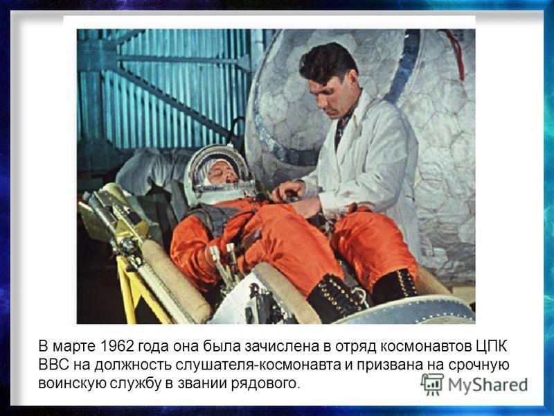 Валентина Терешкова во время тренировок перед полетом в космос.