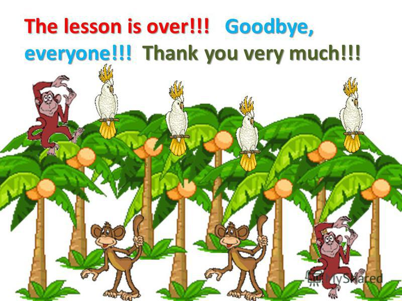 The lesson is over!!! Goodbye, everyone!!! Thank you very much!!!
