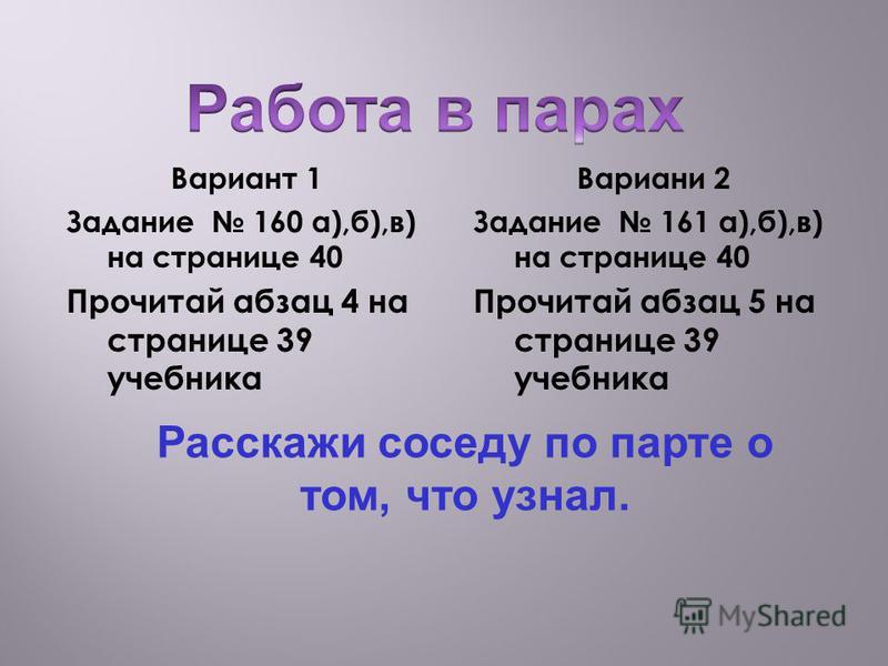 Каким действием можно заменить сложение? 2+2+2+2+2+2= =2*6 Что показывает число 2? Что показывает число 6? Каким действием можно заменить произведение 2*2*2*2*2*2? 2*2*2*2*2*2=
