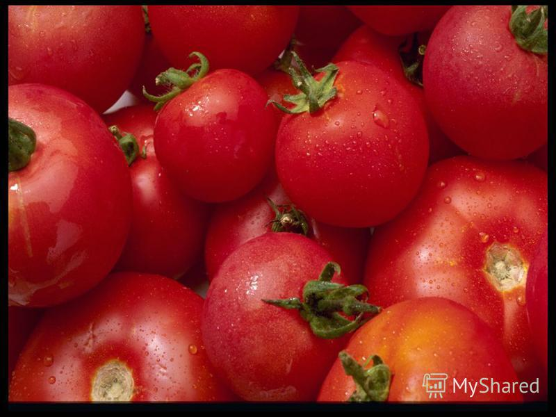 кызыл томат