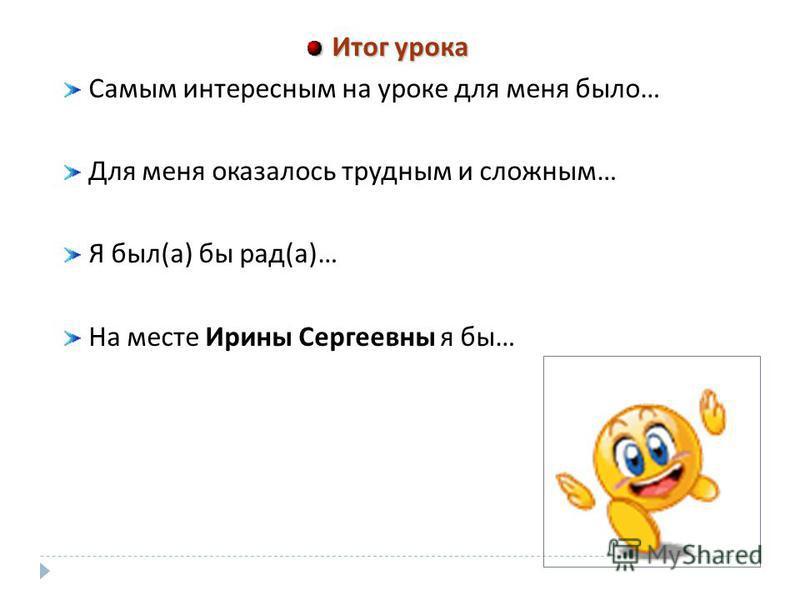 Лингвистическая сказка - это сказка по русскому языку, в которой действуют герои – лингвистические понятия. Цель лингвистической сказки – объяснить законы, правила языка.