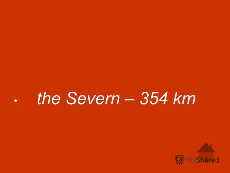 the Severn – 354 km