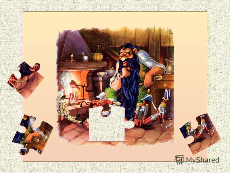 « К акое имя я дам ему? задумался Джеппетто. Назову-ка его Пиноккио. Это имя принесёт ему счастье. Когда-то я знал целую семью Пинокки: отца звали Пиноккио, мать Пиноккия, детей Пинокки, и все чувствовали себя отлично. Самый богатый из них кормился п
