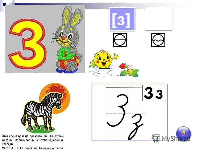 Раздели на группы http://www.logozavr.ru/1395/